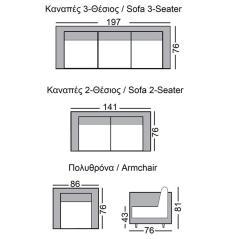 LUXE Set Σαλόνι : Καναπές 3Θέσιος + Καναπές 2Θέσιος + Πολυθρόνα Ύφασμα Antique Pink 199x77x82-143x77x82-87x77x82cm
