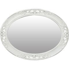 Καθρέπτης Τοίχου με Λευκό Ξύλινο Πλαίσιο 58x78cm
